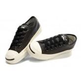 Chaussures Converse Slip En Cuir Brun