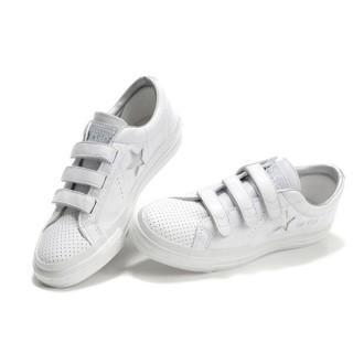 Chaussures Converse Une étoile Blanche Cuir Velcro étoile D'argent