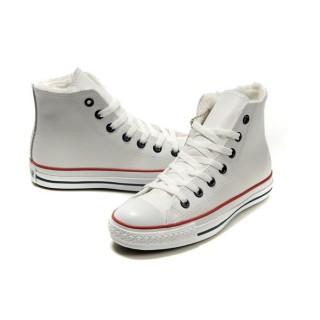 Converse Pas Cher Converse All Star Cuir Velours Blanc