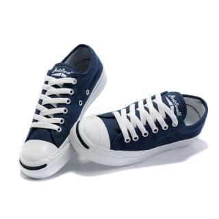 Converse Paris Bleu Velcro