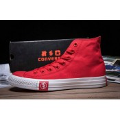 2016 Foudre Converse Chuck Taylor All Star Haute Toile Chaussures Rouge Blanche