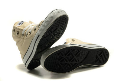 All Star Converse Beige Sieste Douce