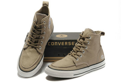 All Star Converse Beige Sieste Douce Shearling Glissière -001