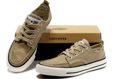 All Star Converse Beige Sieste Douce Shearling Glissière -002