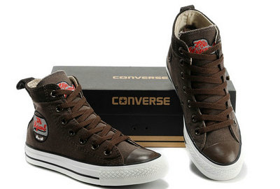 All Star Converse Brun Glissement En Daim -001