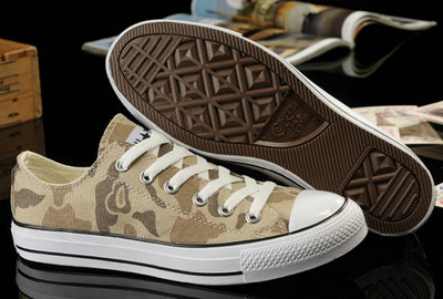 All Star Converse Camouflage Ocre Jaune -002