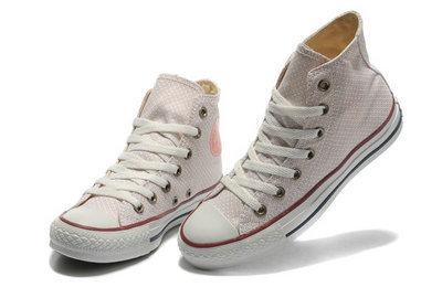 Chaussures Converse Olympique Gravures Cercle Beige