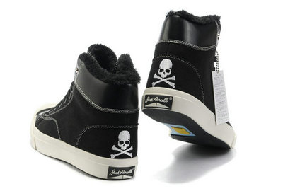 Chaussures Converse Mastermind Japan X -001