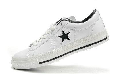 nouvelle sélection  nouveau style et luxe Chaussures Converse Une Étoile Blanche Lacets De Cuir Noir ...